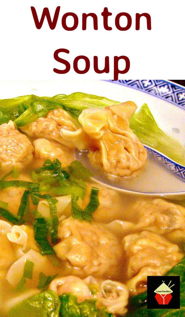 Chinese wonton lovefoodies make your very own chinese wonton soup better than the restaurants for sure easy forumfinder Image collections