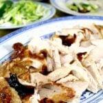 Chinese Roast Chicken