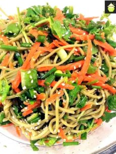 Sesame Soba Noodle Salad. Delicious served chilled or warm as a side dish or a light lunch. Very quick to make and always popular with a crowd too! If GF diet, check your brand of noodles to be sure they are GF!