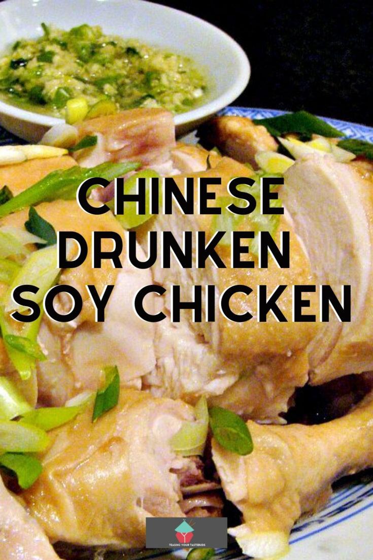 Chinese Drunken Soy ChickenP1