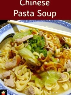 Easy Chinese Pasta Soup is a lovely fresh tasting recipe, budget friendly and quick to make. I've also added several suggestions for ingredients to suit everyone! The flavors are out of this world!   Lovefoodies.com