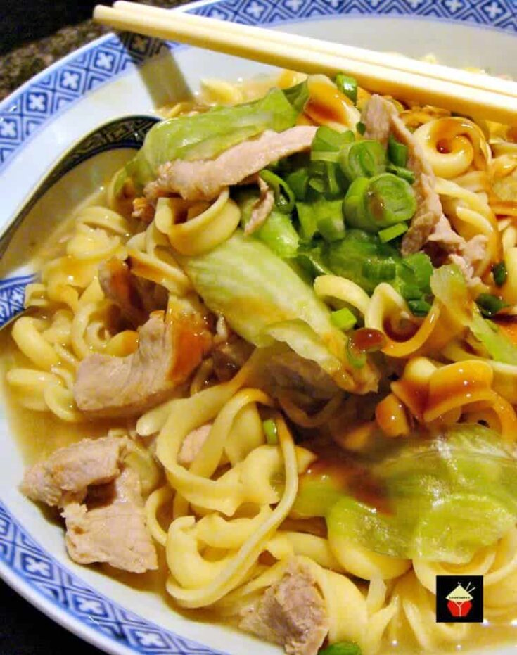 Easy Chinese Pasta Soup