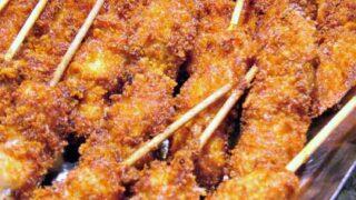 Breaded Chicken Skewers